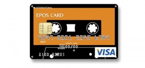 Top 10 Credit Cards - Epos Cassette Visa